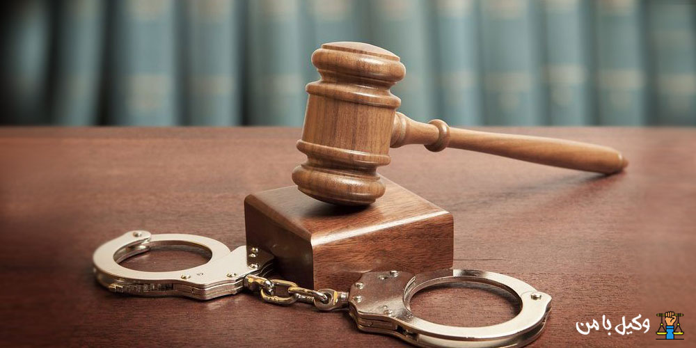 مجازات زنا در قانون جدید ایران