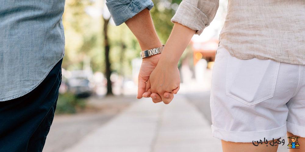 رابطه نامشروع چیست