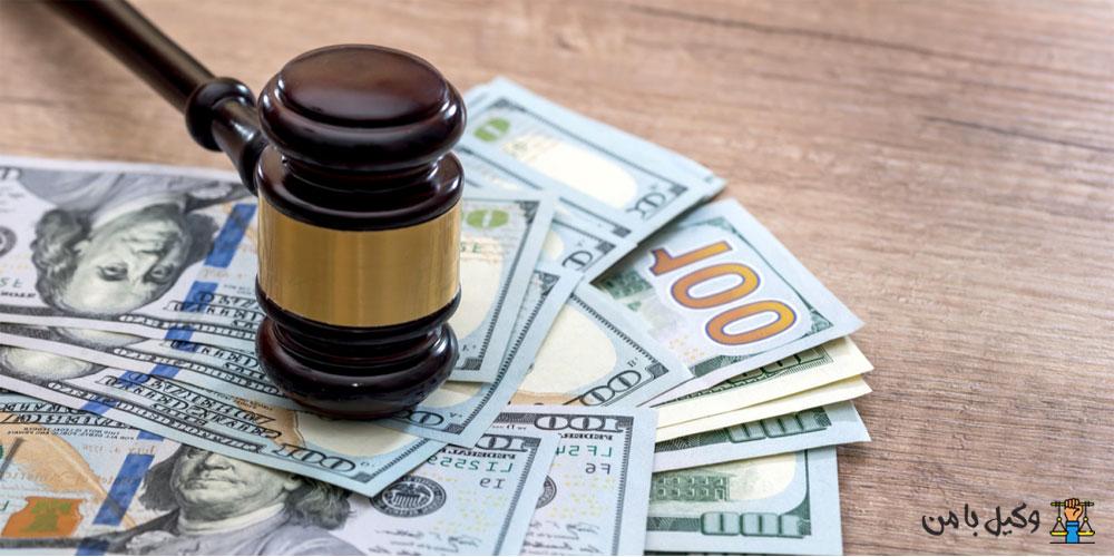 مجازات کلاهبرداری در قانون