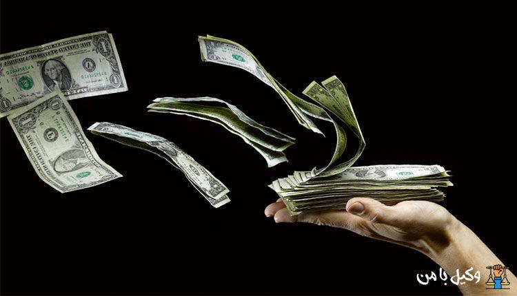مصادیق جرم خیانت در امانت عبارتند از استعمال، تصاحب، اتلاف و مفقود کردن پول