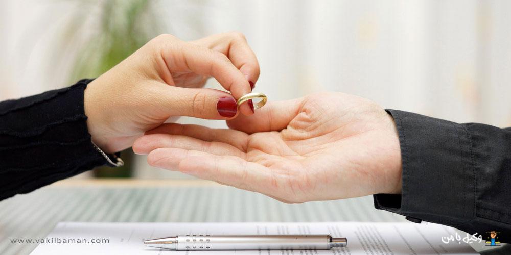 ثبت دادخواست طلاق توافقی و صدور رای طلاق