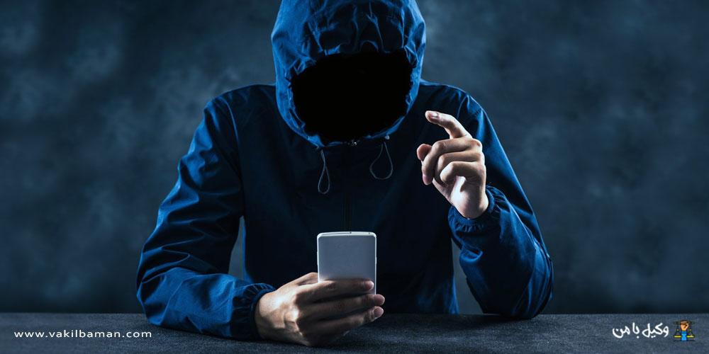 مزاحمت تلفنی چگونه ثابت میشود؟