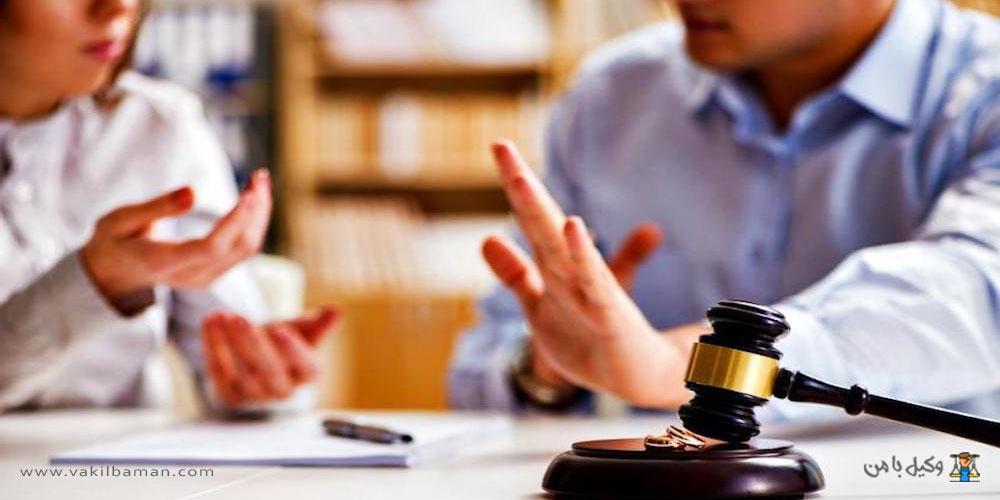 مجازات عدم پرداخت نفقه زن