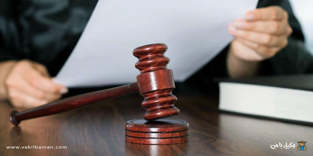 مجازات جرم معامله به قصد فرار از دین