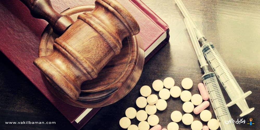 مجازات مواد مخدر؛ استعمال و مشارکت در حمل
