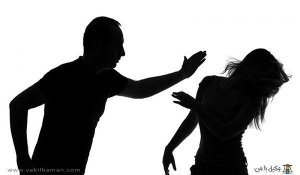مجازات ضرب و جرح عمدی