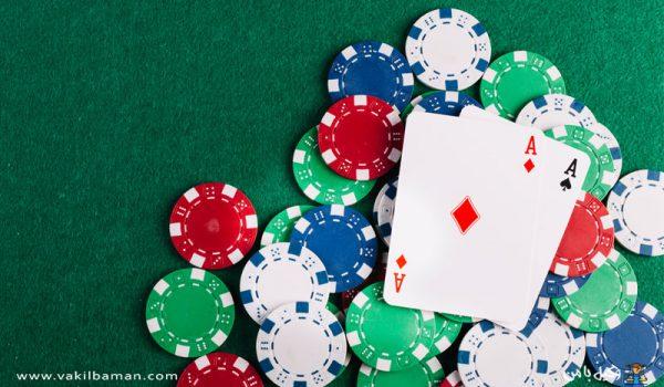 قمار چیست