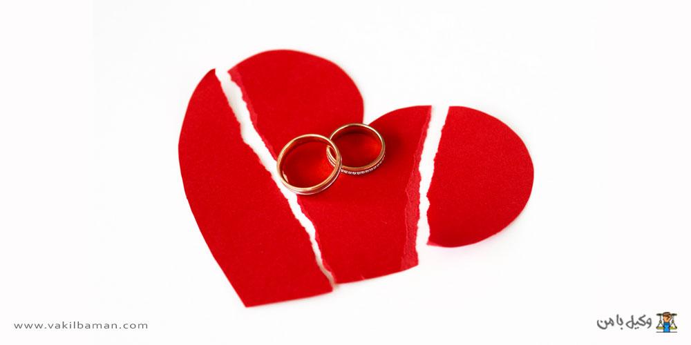 طلاق از طرف مرد در دوران عقد