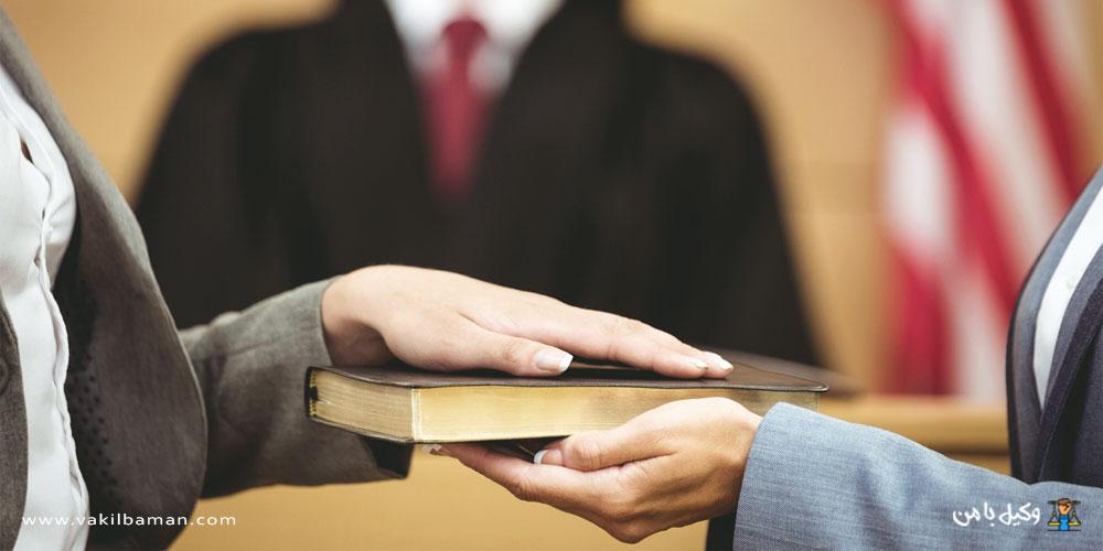 استرداد جهیزیه با شهادت شهود