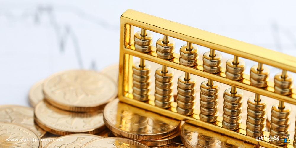 مهریه پولی چگونه محاسبه میشود