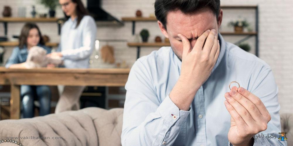 طلاق غیابی از طرف مرد چگونه است؟