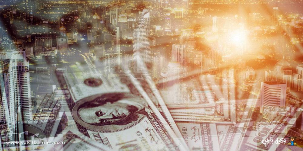 مصادیق اخلال در نظام اقتصادی کشور