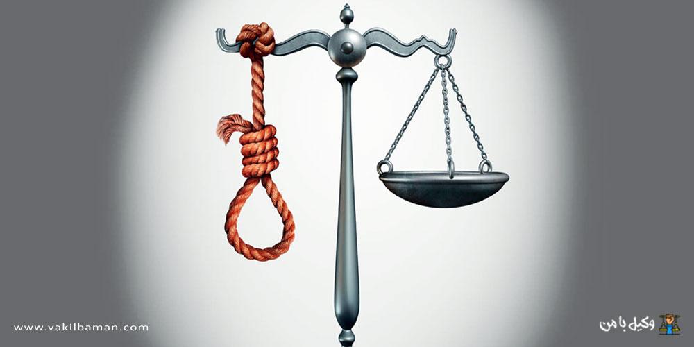 میزان مجازات توهین به مقدسات