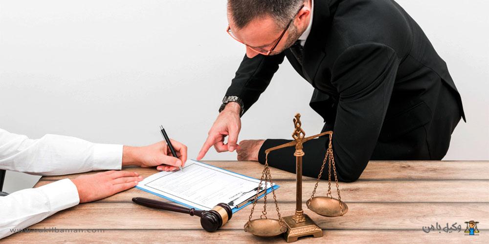 مفهوم واخواهی کیفری و حقوقی