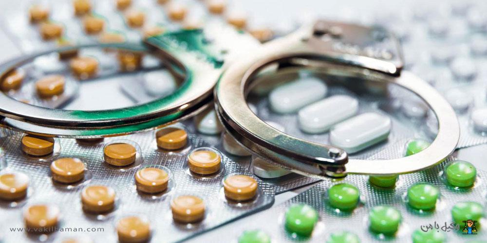 میزان مجازات جرایم پزشکی