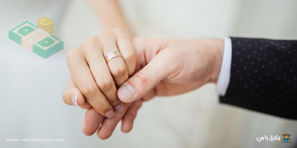 بررسی نفقه در دوران عقد
