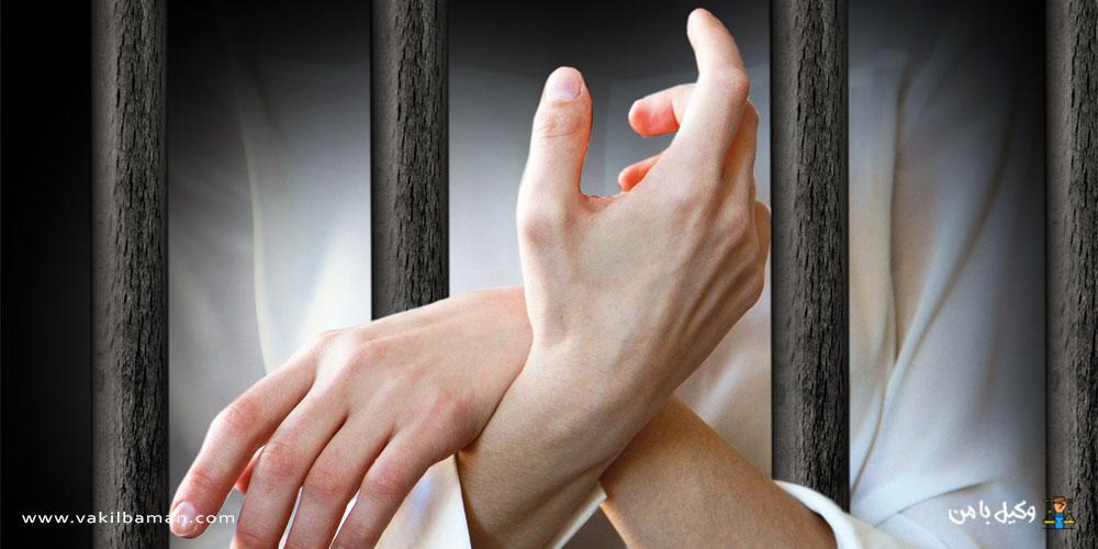 موارد صدور حکم ازدواج مجدد
